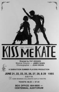 Kiss Me Kate (1985)