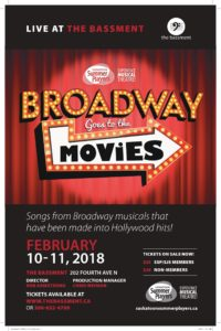 Broadway goes to the Movies (2018)